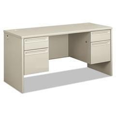 HON38852QQ - HON® 38000 Series Kneespace Credenza