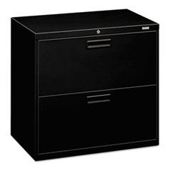HON572LP - HON® 500 Series Lateral File