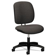 HON5901AB12T - HON® Comfortask® Task Swivel Chair