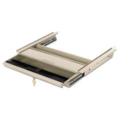HOND2Q - HON® Center Drawer for Single Pedestal Desks and Credenzas