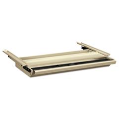 HOND8L - HON® Center Drawer for Double Pedestal Desks