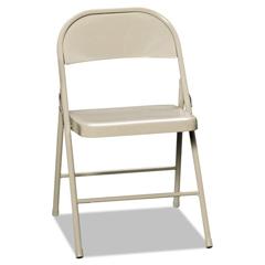 HONFC01LBG - HON® Steel Folding Chair