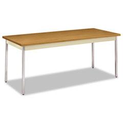 HONUTM3072CLCHR - HON® Utility Table