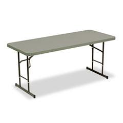 ICE65627 - Iceberg Adjustable Height Tables