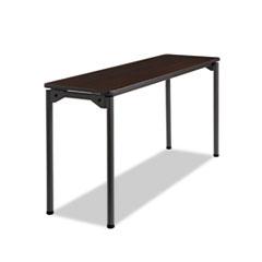 ICE65874 - Iceberg Maxx Legroom™ Folding Table