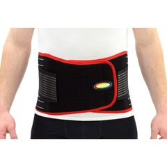 ITAMBMS-512S - Ita-MedMAXAR Bio-Magnetic Back Support Belt, Small