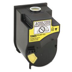 KNM4053501 - Konica Minolta 4053401, 4053501, 4053601, 4053701 Toner Cartridge