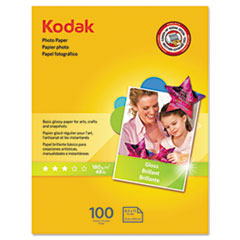 KOD8209017 - Kodak Photo Paper