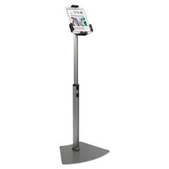 KTKTS960 - Kantek Tablet Floor Kiosk Stand