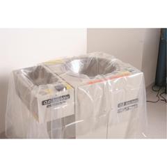 MEDMCK3728H - Ecolab - ORS Hush Slush Drapes