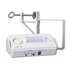MEDMDTIRM1NURSE - MedlineInfrared Alarm Nurse Call Cable Only For MDTIRM1