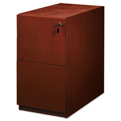 MLNPFF22C - Mayline® Luminary Series File/File Pedestal for Bow Front Desk Shell