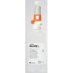 MON10143901 - CarefusionPrefilled Nebulizer Kit AirLife Without Delivery Mechanism Sterile Water