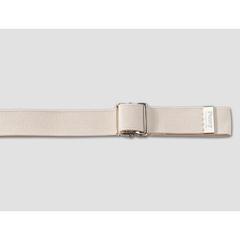 MON32663000 - PoseyGait Belt 70 Inch White Cotton