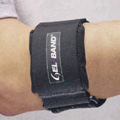 MON59013000 - BSN MedicalArm Band GELBAND Universal Left or Right Arm