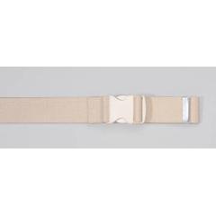 MON65213000 - PoseyGait Belt 54 Inch White Cotton