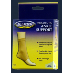 MON91193000 - DJOAnkle Support Small, Medium, Large, X-Large Left or Right Foot