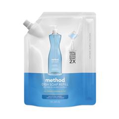 MTH01315EA - Method® Dish Pump Refill