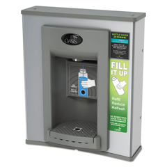 OAS504791 - Oasis® Electronic Hands-Free Bottle Filler Retro Fit