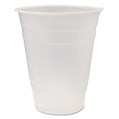 PCTYE160 - Pactiv Translucent Plastic Cups