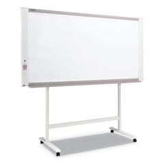 PLSM18W - Plus M-18W Electronic Copyboard