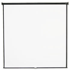 QRT696S - Quartet® Wall or Ceiling Projection Screen