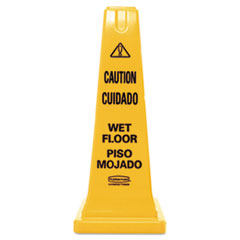 RCP627777 - Rubbermaid® Commercial Multilingual Safety Cone