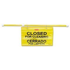 RCP9S1600YL - Rubbermaid® Commercial Site Safety Hanging Sign