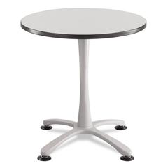 SAF2461SL - Safco® Cha-Cha™ Sitting Height Table Base