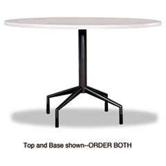 SAF2656BL - Safco® RSVP Series Standard Fixed Height Table Base Only