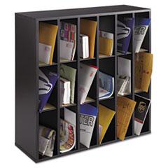 SAF7765BL - Safco® Wood Mail Sorters
