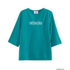 SIL247011202 - Silverts - Womens Adaptive Clothing Top