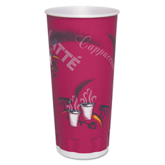 SLOXN246SYM - Solo Trophy® Plus™ Dual Temperature Insulated Cups in Symphony® Design