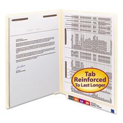 SMD34120 - Smead® Heavyweight Manila End Tab Folders with Fasteners