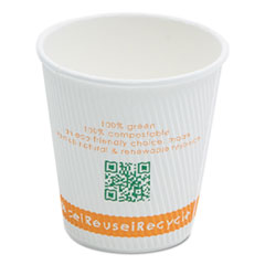SVAC010R - Savannah NatureHouse® Compostable Insulated Paper/PLA Corn Plastic Lined Hot Cups