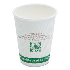 SVAC012R - Savannah NatureHouse® Compostable Insulated Paper/PLA Corn Plastic Lined Hot Cups