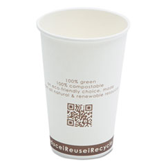 SVAC016 - Savannah Supplies Inc. Paper/PLA Hot Cups