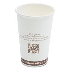 SVAC016CT - Savannah NatureHouse® Compostable Paper/PLA Corn Plastic Lined Hot Cups