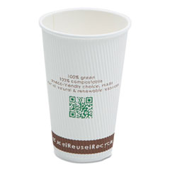 SVAC016R - Savannah NatureHouse® Compostable Insulated Paper/PLA Corn Plastic Lined Hot Cups