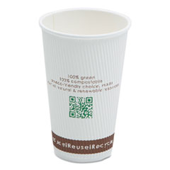 SVAC016RNPK - Savannah NatureHouse® Compostable Insulated Paper/PLA Corn Plastic Lined Hot Cups