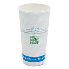 SVAC020RPK - Savannah NatureHouse® Compostable Insulated Paper/PLA Corn Plastic Lined Hot Cups