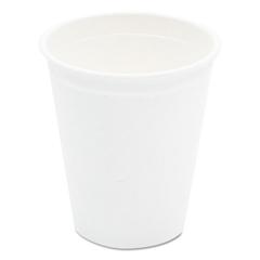 SVAL051 - Savannah Supplies Inc. Hot Cups