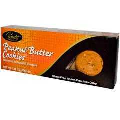 BFG31698 - Pamela's ProductsPeanut Butter Chocolate Chip Cookies