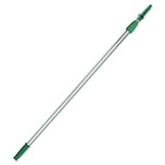 UNGEZ250 - Opti-Loc Extension Pole