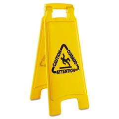 UNS26FLOORSIGN - UNISAN Site Safety Wet Floor Sign