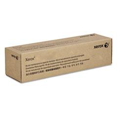 XER008R12990 - Xerox 008R12990 Waste Toner Bottle