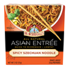 Dr. Mcdougall's Spicy Szechuan Noodles BFG 66354