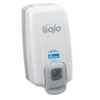 soaps and hand sanitizers: AbilityOne™ GOJO®/SKILCRAFT Dispenser