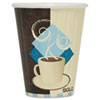 Solo Solo Duo Shield™ Insulated 8 oz. Paper Hot Cups SLO IC8