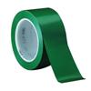 3M Industrial Vinyl Tape 471 ORS 405-021200-04308
